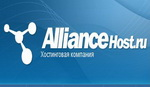 AllianceHost.ru