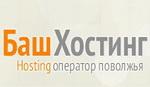 Bashhosting (БашХостинг)