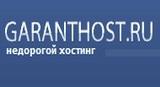 GARANTHOST.RU