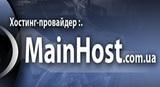 MainHost.com.ua