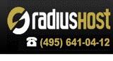 RadiusHost.ru