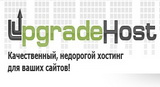 UpgradeHost.ru