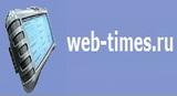 web-times.ru