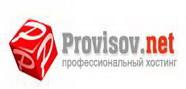 Provisov.net (Провисов.нет)