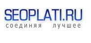 Seoplati.ru