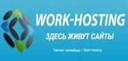 Work-hosting.ru