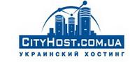Cityhost.com.ua