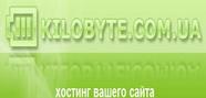 Kilobyte.com.ua
