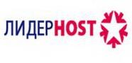 Leaderhost.ru (Лидерхост)