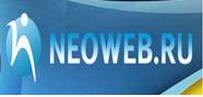 Neoweb.ru