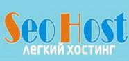 Seo-host.ru (Сео-хост, Сеохост)