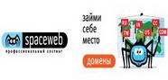 SpaceWeb.ru (Sweb, Спейсвеб, Свеб)
