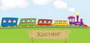 Vagonchik.com