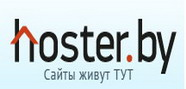 Hoster.by