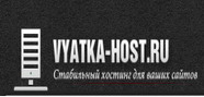 Vyatka-host.ru (Вятка-хост)