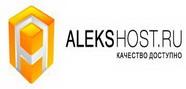 AleksHost.ru