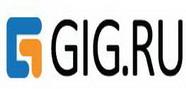 Gig.ru