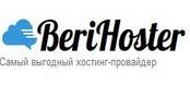 berihoster.ru